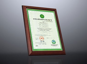 ISO14024